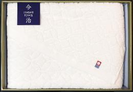 今治 来島海峡 波文様 紋織タオル バスタオル1枚 2,500円【税抜】