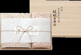 今治 来島海峡 波文様 紋織タオル バスタオル1枚 4,000円【税抜】