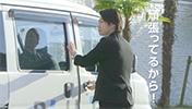 葬祭ディレクター編