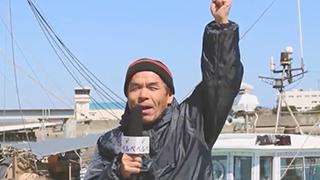 小松島和田島漁港にて