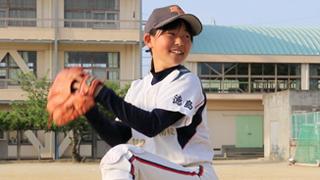 横須南校少年野球部ドキュメント
