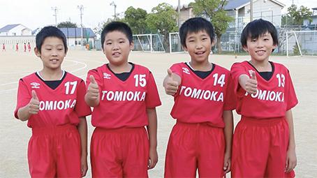 富岡サッカー少年団撮影ドキュメント